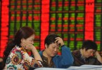 China, Dollar, Renminbi, Stock Exchange, Yuan, Market Watch, stock quotes,