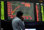 Karachi, Economy, MQM, PPP, Taliban